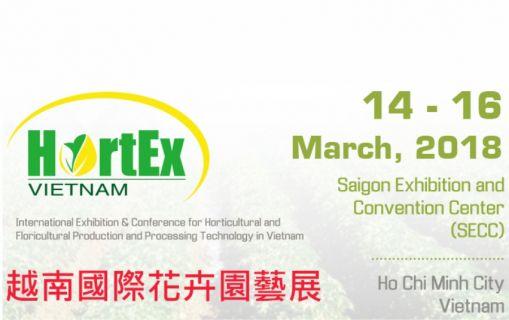 2019 越南國際花卉園藝展
