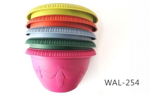 【Aiermei Hanging Pot】WAL-254 Wall Hanging Pot