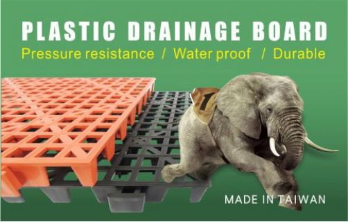 【Aiermei Landscaping and Design】L-179 Plastic Drainage Board