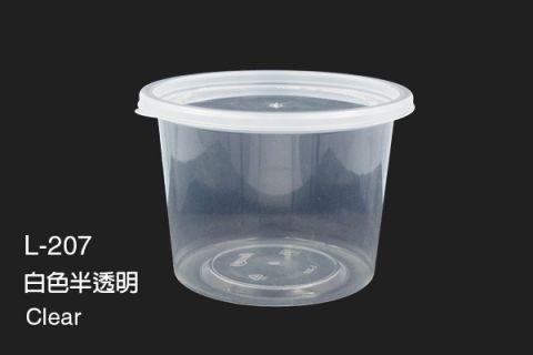 【艾爾鎂-萬用收納】L-207 萬用收納盒